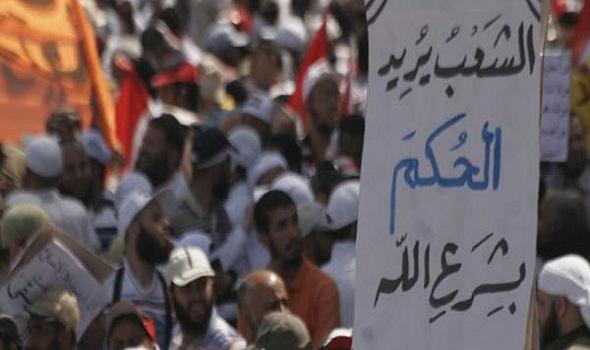 المطالبة الشعبية بتحكيم الشريعة الإسلامية