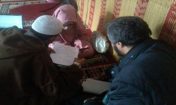 وفاة العالمة الجليلة المعمرة بهية بنت هاشم الفلالية المكناسية