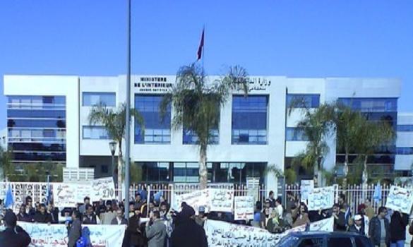 إخلاء أحد مداخل ملحقة وزارة الداخلية من محتجين من الأقاليم الجنوبية