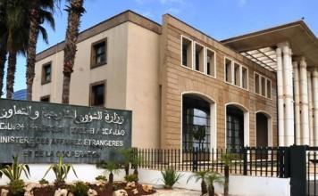 السفارة المغربية بالدنمارك تدخل على خط اتهامات خطيرة بتبييض الأموال