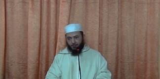 الشيخ عبد الرحيم أيت بوحديد ينال شهادة الدكتوراه بدرجة مشرف جدا