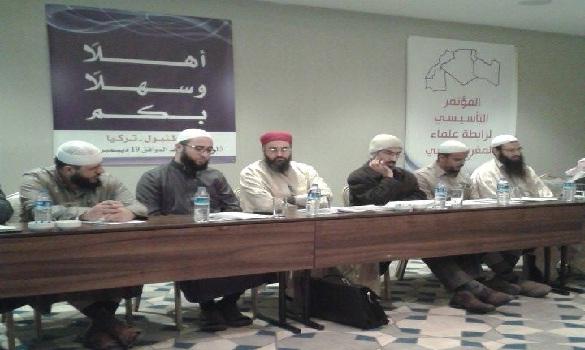 المؤتمر التأسيسي لرابطة علماء المغرب العربي بتركيا