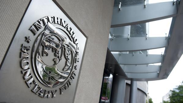 صندوق النقد الدولي يشيد بالإصلاحات المحفزة لمناخ الأعمال والاستثمار بالمملكة