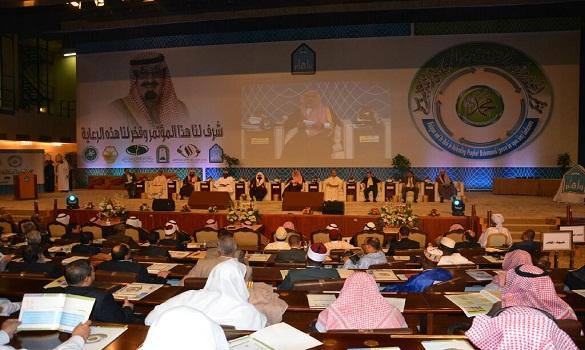 اختتام وتوصيات فعاليات المؤتمر العالمي للحوار والدفاع عن النبي صلى الله عليه وسلم