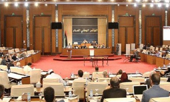 المؤتمر الوطني الليبي: الشريعة الإسلامية هي مصدر التشريع