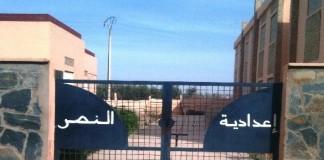 الصحافة العلمانية والتهجم على أساتذة التربية الإسلامية