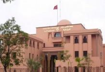 الجامعات المغربية خارج ترتيب أفضل 500 جامعة في العالم