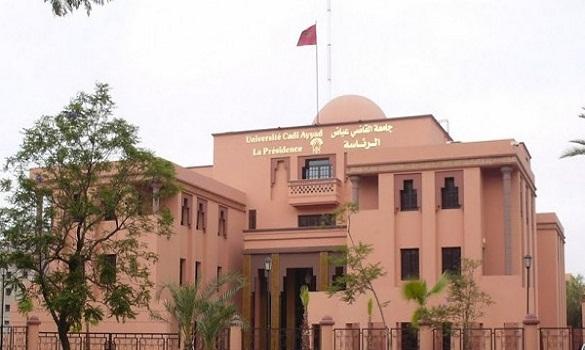 جامعة القاضي عياض تحتل الريادة على مستوى الجامعات الوطنية
