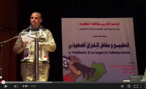 عزيز هناوي.. الكيان الصهيوني يخترق دولنا من خلال استغلال العصبية العرقية الأمازيغية