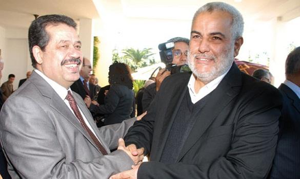 خطير.. شباط يطالب الدولة بحل العدالة والتنمية