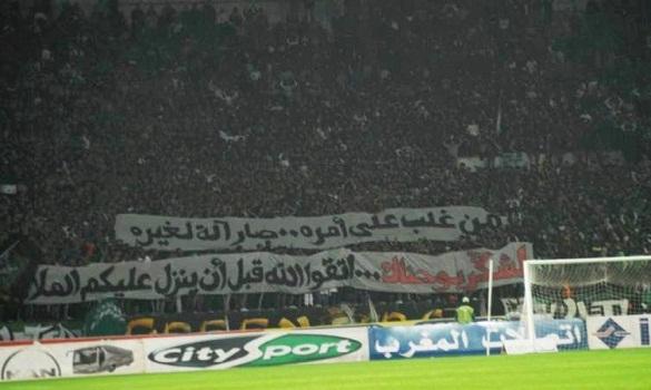 جمهور الرجاء البيضاوي ترد على لشكر ودعاوى مساواة الإرث وتجريم التعدد