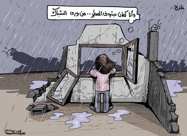 كيف يرى طفل غزة العالم؟
