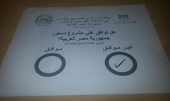 إقبال ضعيف على التصويت للدستور المصري.. دستور ما بعد الانقلاب