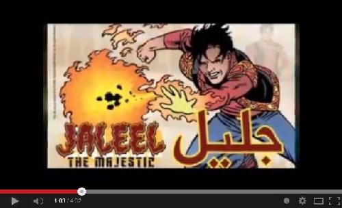 رسوم متحركة مسيئة للإسلام تبث على قناة إم بي سي