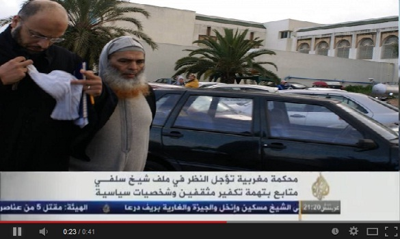 تأجيل محاكمة الشيخ أبو النعيم على الجزيرة