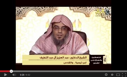 د. عبد العزيز بن محمد آل عبداللطيف