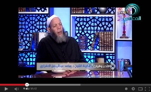 برنامج التدبر والبيان (ح1) للشيخ محمد المغراوي