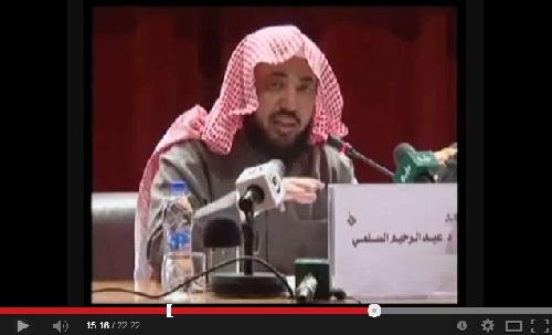 اشكالية التبعية الفكرية والثقافية عبد الرحيم السلمي