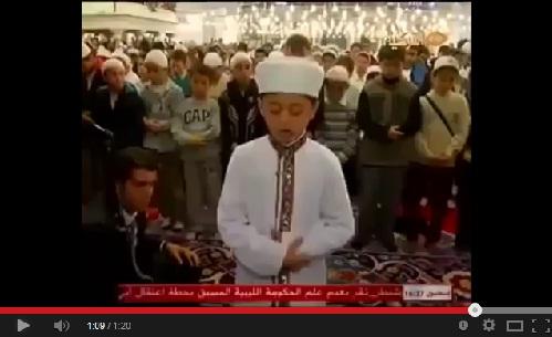 تركيا // حملة لتشجيع الأطفال على أداء الصلاة