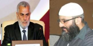 ذ. طارق الحمودي يكتب رسالة مفتوحة إلى رئيس حكومة حول «برنامج مسار»