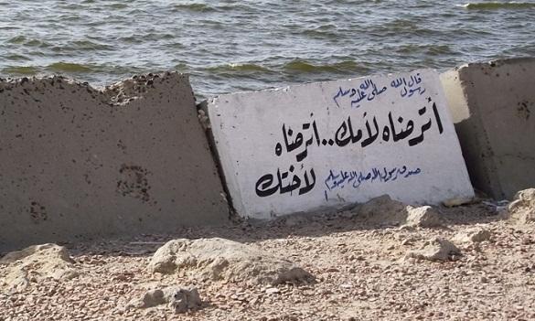 التطبيع مع رذيلة الزنا باسم الحرية الجنسية في المغرب من خلال المساكنة