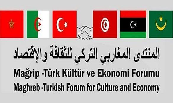 اتفاق تركي مغاربي على حزمة من المشاريع الاقتصادية والاستثمارية