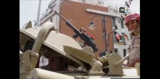 إطلاق النار على القنصلية العامة للمغرب بليبيا