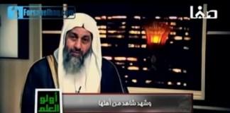 شيعي يعلن توبته ويعيد النطق بالشهادتين وعمره سبعون سنة - مقطع مؤثر