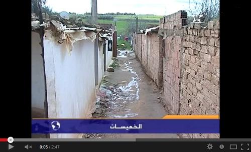 انعدام البنيات التحتية بدوار ايت بوجمعة بمدينة الخميسات
