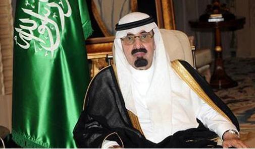 السعودية تنشر قائمتها الأولى لـ«الجماعات الإرهابية» و«الإخوان» من بينها