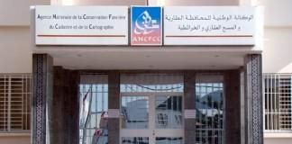 الوكالة الوطنية للمحافظة العقارية تواصل رقمنة خدماتها
