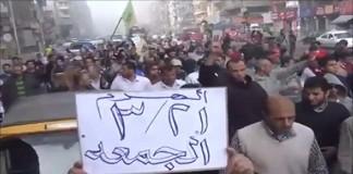 قتيل بالإسكندرية واعتقالات في مظاهرات جمعة «موجة ثانية للثورة»