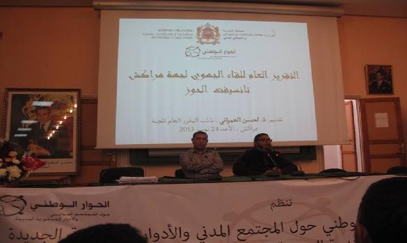 اللجنة الوطنية حول المجتمع المدني تستعد لتنظيم المناظرة الختامية