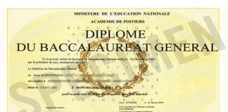 الجمعية المغربية لأساتذة التربية الإسلامية ترفض اعتماد «البكالوريا الدولية»