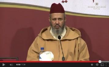 أمثلة لبعض الألفاظ الشركية الشائعة بين المسلمين - الدكتور بلافريج