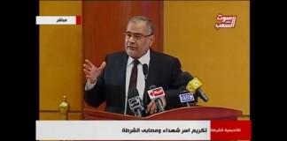 سعد الهلالي: حكم الاعدام على 529 اخواني لازم يُنفذ فوراً وهنيئاً للقاضي الذي أراح ضميره