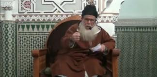فيديو.. الإمام الألباني وشهادة الشيخ محمد زحل