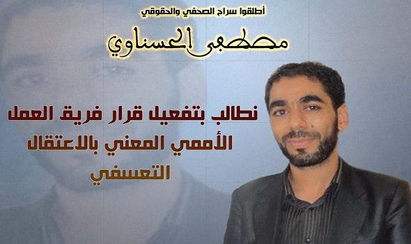 الصحفي مصطفى الحسناوي يعاني في «الكاشو» والصمت سيد القضية