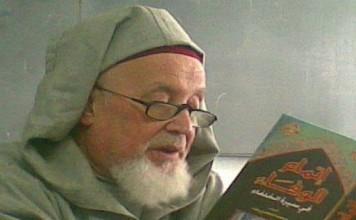 بيان بخصوص موقف الشيخ محمد بوخبزة من بيان الشيخ المغراوي الأخير