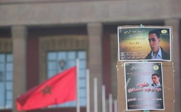 حضور جماهيري كبير أمام البرلمان للتنديد بمقتل الطالب الحسناوي