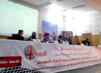 ندوة: الأمازيغ بالمغرب بين مساندة الشعب الفلسطيني ومواجهة الاختراق الصهيوني