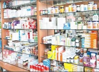 صفقات مشبوهة للأدوية تعجل باستدعاء مسؤولين بوزارة الصحة