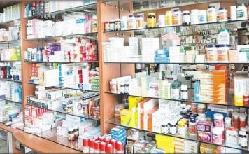 وزير الصحة الوردي: أسعار الأدوية الجديدة ستنشر بالجريدة الرسمية