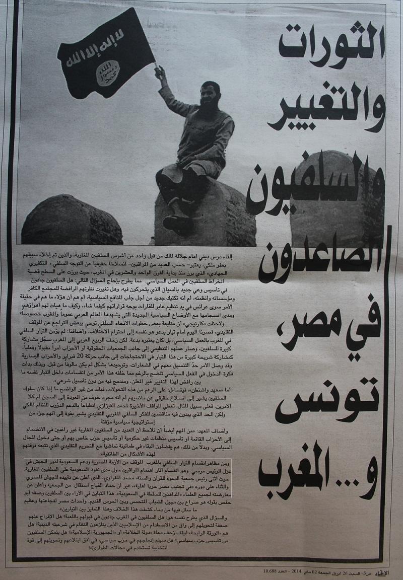 حماد القباج: الشيخ المغراوي عالم مصلح، وحاشاه أن يدعم مظالم العسكر المصري