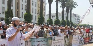 المحتجون في الذكرى 11 يطالبون بالكشف عن حقيقة أحداث «تفجيرات 16 ماي»