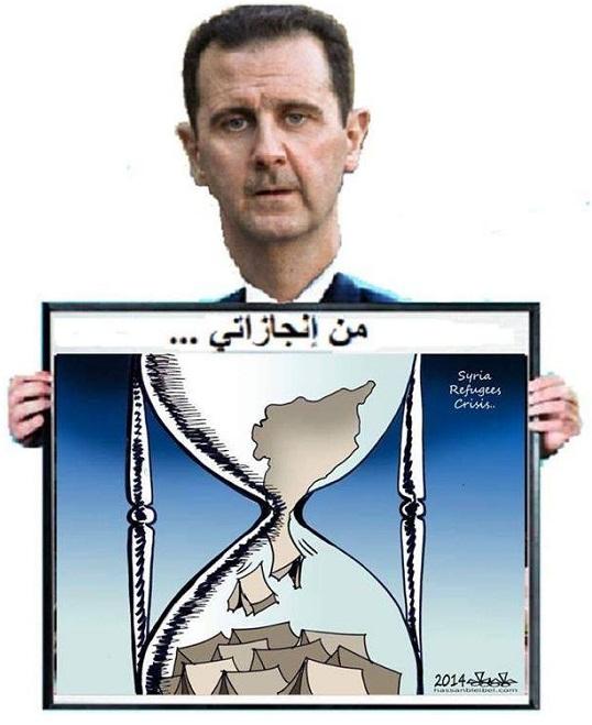 المجرم بشار الأسد يواصل تهجير السوريين من ديارهم