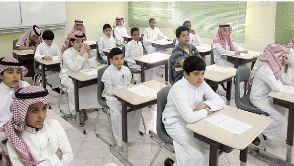 السعودية تنوي إنفاق 21 مليار دولار لتطوير التعليم خلال 5 سنوات
