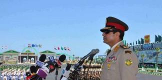 مصر.. فرض ضرائب على الفيسبوك وربط الحسابات بالبطاقة الوطنية