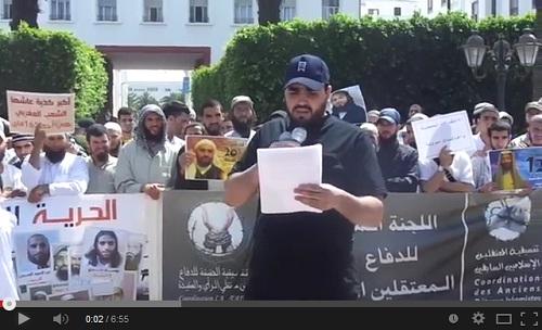 بيان وقفة أهالي المعتقلين الإسلاميين في الذكرى 10 لأحداث 16 ماي الأليمة