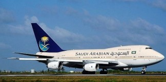 عمرة رمضان: تأجيل رحلتين جويتين جراء تعرض الطائرة لعطب تقني